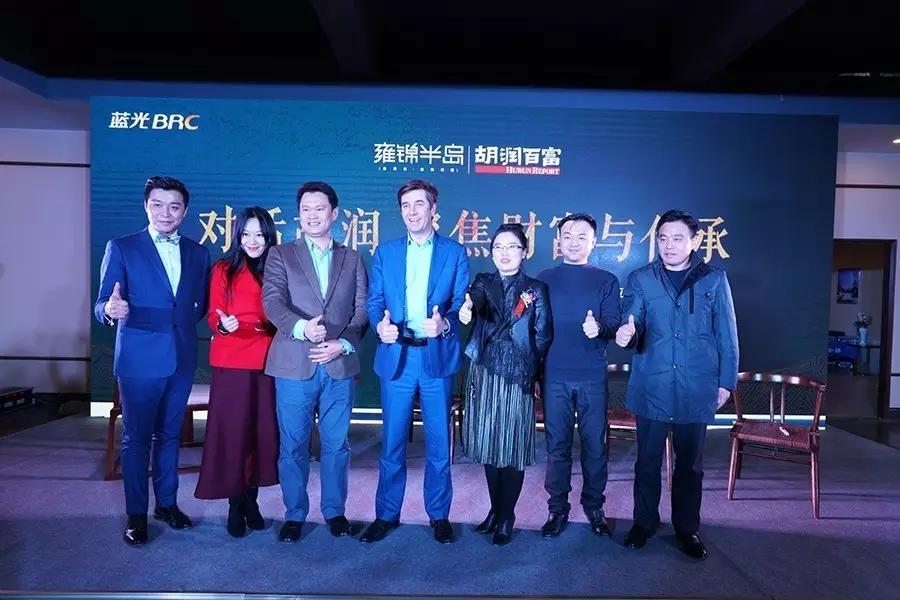 富豪大咖云集雍锦半岛 与胡润先生共话财富传承