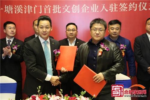 上海力夫建筑设计有限公司,现代设计研究院有限公司,迈恩上海建筑设计