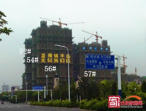 蓝光雍锦半岛5月探访记 高层,别墅加紧建设中
